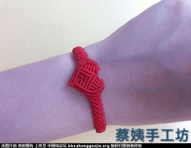 中国结论坛 我的心形手链合集(不断更新中)  作品展示 152749uce2kkktkuoc9ec9