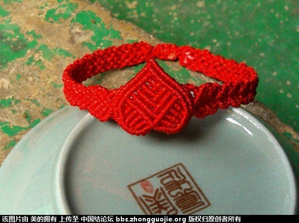 中国结论坛 我的心形手链合集(不断更新中)  作品展示 152903ttz4d4mjsa4oszto