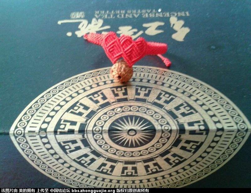 中国结论坛 我的心形手链合集(不断更新中)  作品展示 153139vncbbq4v1c6w41dd
