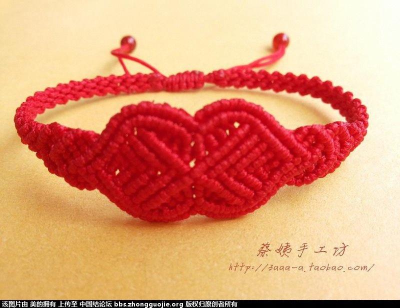 中国结论坛 我的心形手链合集(不断更新中)  作品展示 153543depifqqsu9s8qpof