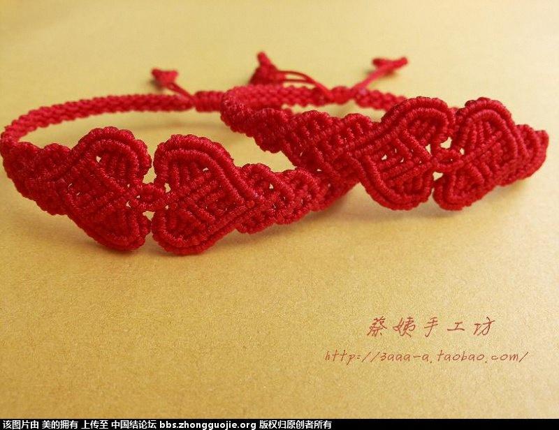 中国结论坛 我的心形手链合集(不断更新中)  作品展示 153912lma877zgkymcg878