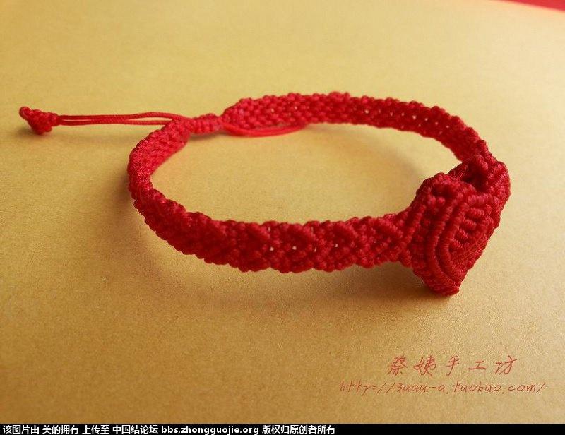 中国结论坛 我的心形手链合集(不断更新中)  作品展示 154543anaqac7qcacm275a