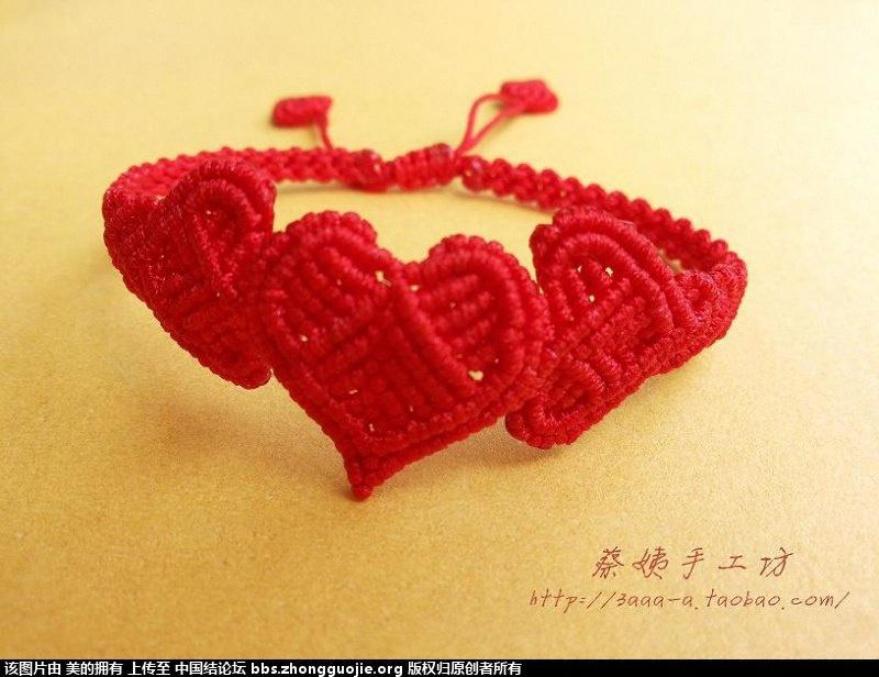 中国结论坛 我的心形手链合集(不断更新中)  作品展示 154651ke5xxjyujm5zs44s