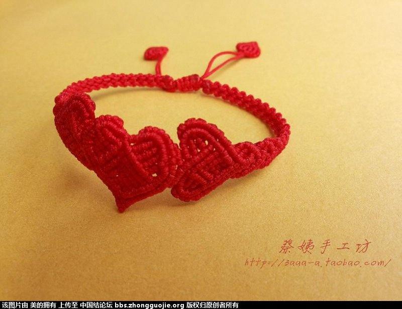 中国结论坛 我的心形手链合集(不断更新中)  作品展示 154748p0mii5vtbmk42iit