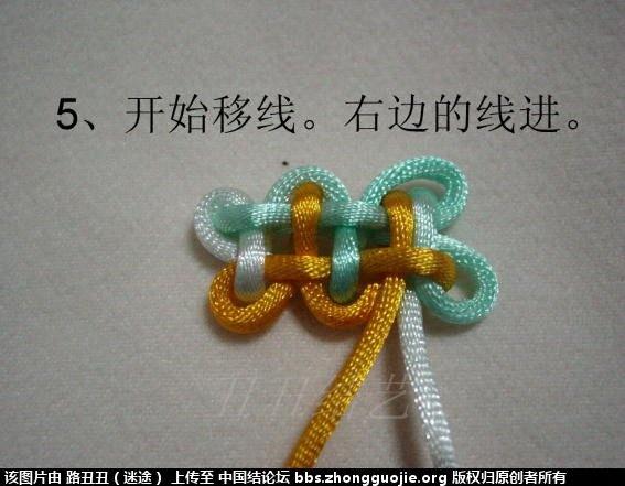中国结论坛 二回盘长实物图教程  丑丑徒手编结 183249wssulo2u2gsgsawb
