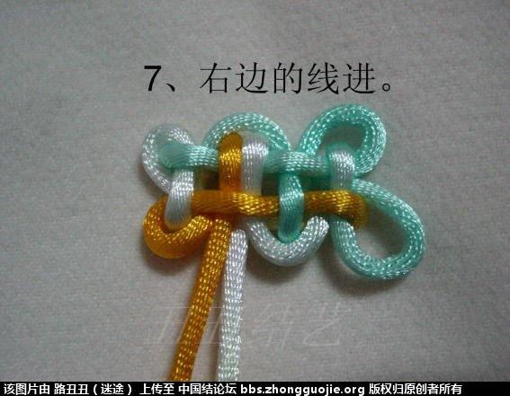 中国结论坛 二回盘长实物图教程  丑丑徒手编结 183250uxlluoq8a36ax8j1