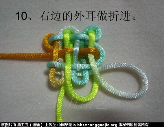 中国结论坛 二回盘长实物图教程  丑丑徒手编结 183252sqxtlmrup66r8lo1