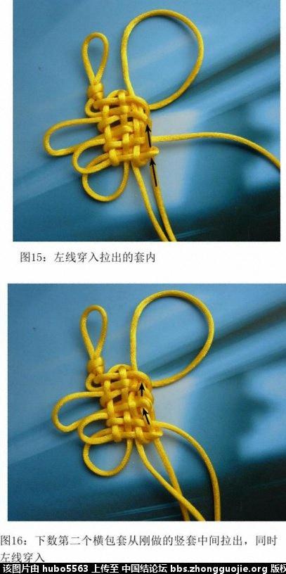 中国结论坛 徒手三回盘长实物详细过程  丑丑徒手编结 124045pppdprupd455lxu2