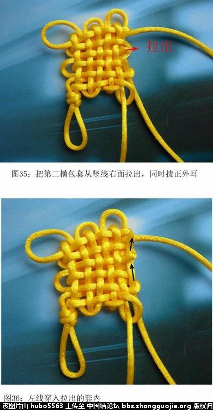 中国结论坛 徒手三回盘长实物详细过程  丑丑徒手编结 1241327dx4pl55lbxlgq7l