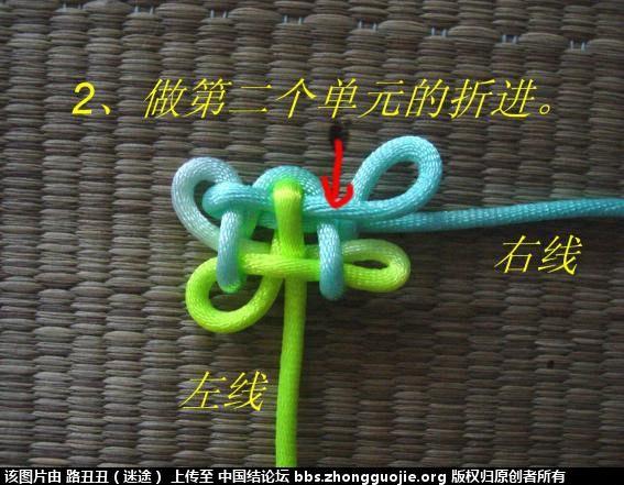 中国结论坛 考核大纲上两种一字盘长的实物编结过程  丑丑徒手编结 194109b6w5256sqa89elz9