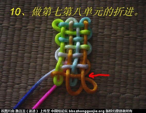 中国结论坛 考核大纲上两种一字盘长的实物编结过程  丑丑徒手编结 1941171rc1bgrr4wr1c1zr