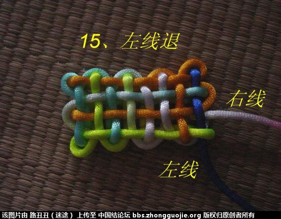 中国结论坛 考核大纲上两种一字盘长的实物编结过程  丑丑徒手编结 19412257fb1o9bm1s72le2