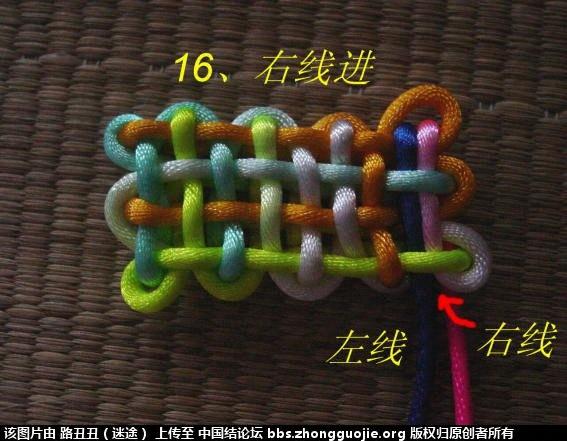 中国结论坛 考核大纲上两种一字盘长的实物编结过程  丑丑徒手编结 194123koo7cltp7p2d0pz7