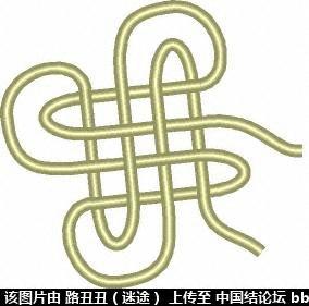 中国结论坛 五、三才结  丑丑徒手编结 213622xqy64wqwqosqs9z7