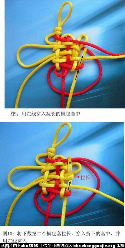 中国结论坛 复翼盘长(3回)实物编结过程  丑丑徒手编结 225420j9v6thztxb9tb65c