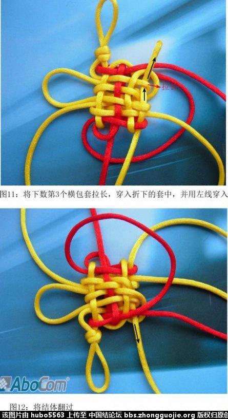 中国结论坛 复翼盘长(3回)实物编结过程  丑丑徒手编结 225422s1ns25d5n522xz2c