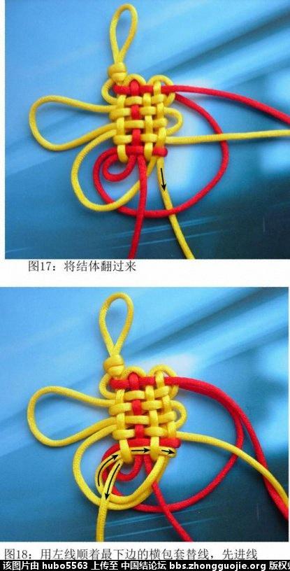 中国结论坛 复翼盘长(3回)实物编结过程  丑丑徒手编结 225428rdg0kak1k14bip61