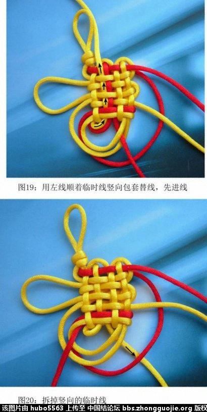 中国结论坛 复翼盘长(3回)实物编结过程  丑丑徒手编结 2254306z77gs96vt65gy0g