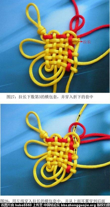 中国结论坛 复翼盘长(3回)实物编结过程  丑丑徒手编结 2255105dw55id56m557mon