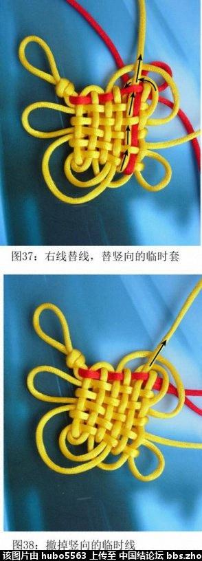 中国结论坛 复翼盘长(3回)实物编结过程  丑丑徒手编结 22552014vy9stgcvkvycgv