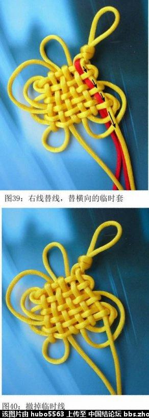 中国结论坛 复翼盘长(3回)实物编结过程  丑丑徒手编结 225522h2ll25jlnnitt414