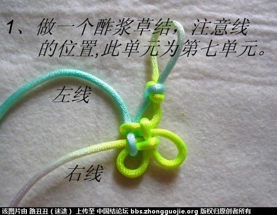 中国结论坛 宝门结实物编结过程(主线)  丑丑徒手编结 184502h74v71xuej3jmp7u