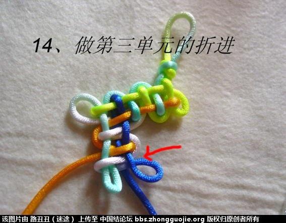 中国结论坛 宝门结实物编结过程(主线)  丑丑徒手编结 184513676z2lp9wz0jx1jw