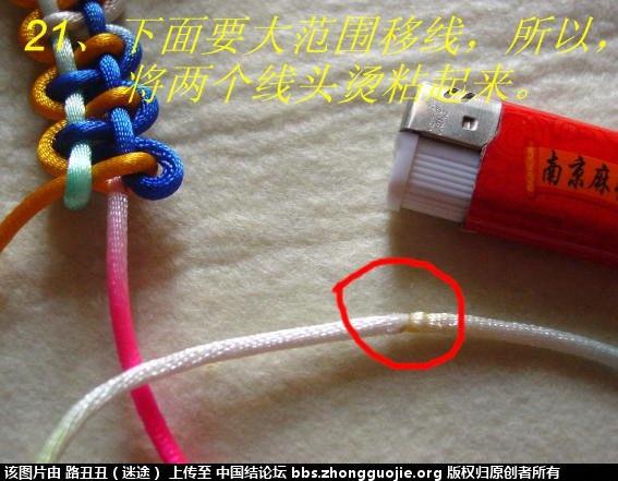 中国结论坛 宝门结实物编结过程(主线)  丑丑徒手编结 184718d4aoa76u60x8h0ow