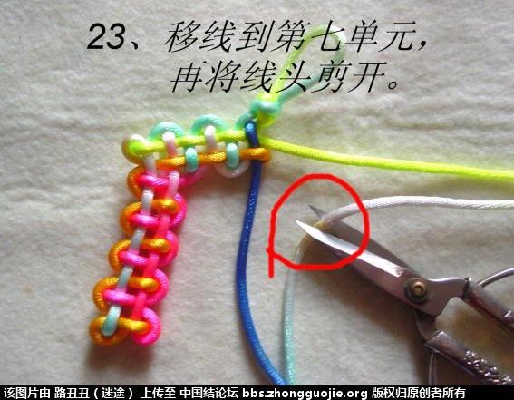 中国结论坛 宝门结实物编结过程(主线)  丑丑徒手编结 1847200txq06qxtd03y6zt