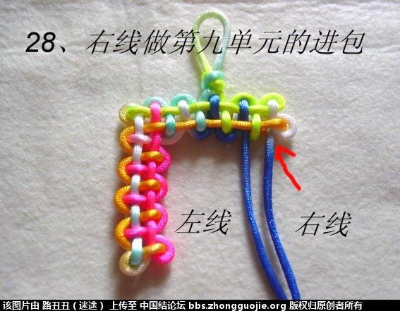 中国结论坛 宝门结实物编结过程(主线)  丑丑徒手编结 184725fflmsx0dd0dmms73