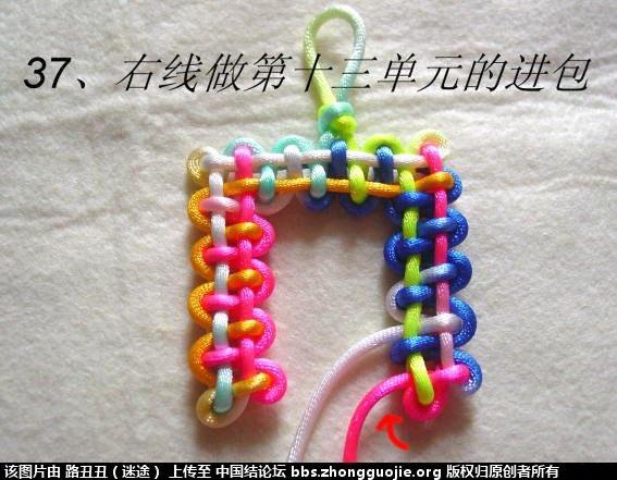 中国结论坛 宝门结实物编结过程(主线)  丑丑徒手编结 184733emr0q33xa6zllar4