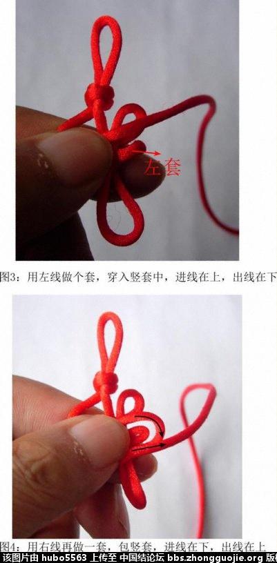 中国结论坛 双胞胎2*2盘长编结过程(下加单元扩展) 双胞胎 丑丑徒手编结 22151289ccrwya2d18a11s