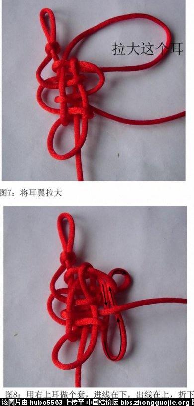 中国结论坛 双胞胎2*2盘长编结过程(下加单元扩展) 双胞胎 丑丑徒手编结 221522ec49gtzxjry1ke4r