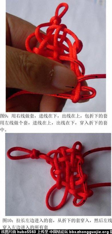 中国结论坛 双胞胎2*2盘长编结过程(下加单元扩展) 双胞胎 丑丑徒手编结 221527wea11awh7w2e1w6q