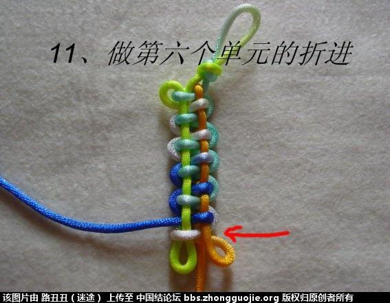 中国结论坛 十字盘长主线实物图例  丑丑徒手编结 175302ehh7xei1i7hoin1i
