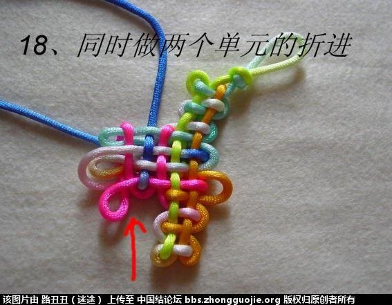 中国结论坛 十字盘长主线实物图例  丑丑徒手编结 17540645lj4i04kt665odt