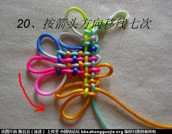 中国结论坛 十字盘长主线实物图例  丑丑徒手编结 175407fgvgv7rl96vigufr
