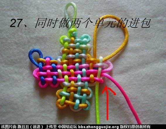 中国结论坛 十字盘长主线实物图例  丑丑徒手编结 175414h2y8zjcyp8ajja8z