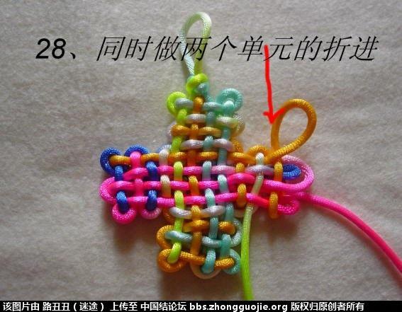 中国结论坛 十字盘长主线实物图例  丑丑徒手编结 175415hk0obhnlzk9ho9ok