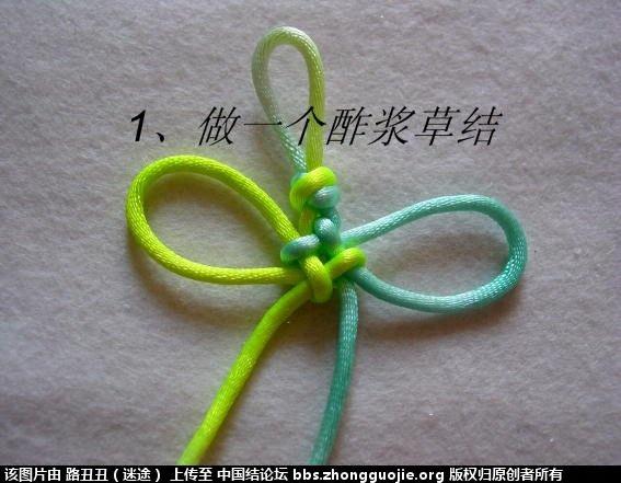 中国结论坛 金钟结主线实物图例 金钟 丑丑徒手编结 1215563507723gtz50susg