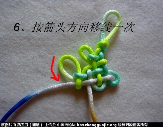 中国结论坛 金钟结主线实物图例 金钟 丑丑徒手编结 121602z95e5t9bmmxmrtnk