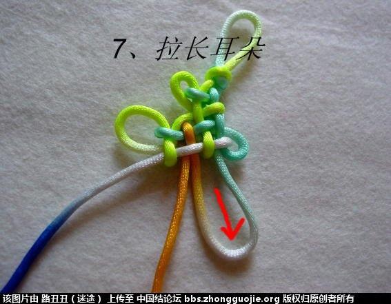 中国结论坛 金钟结主线实物图例 金钟 丑丑徒手编结 121603eo1wredcz6or1zou