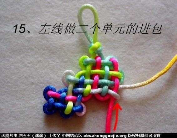 中国结论坛 金钟结主线实物图例 金钟 丑丑徒手编结 1216097hv47r3d3h2vi42d