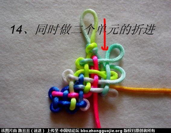中国结论坛 金钟结主线实物图例 金钟 丑丑徒手编结 121609oezspsj77reionyy