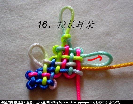 中国结论坛 金钟结主线实物图例 金钟 丑丑徒手编结 121610xk63eeel6eakak3f