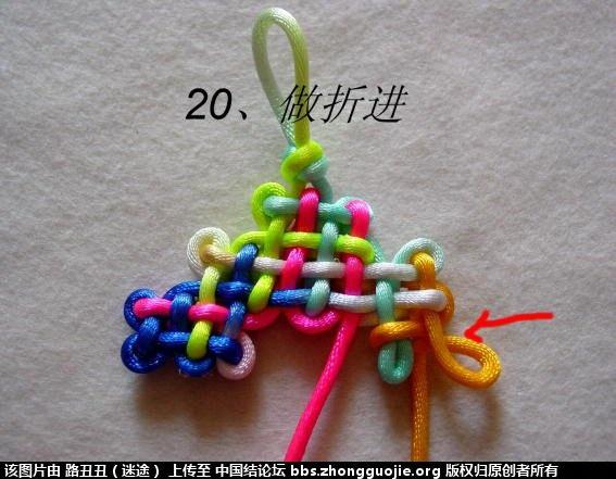 中国结论坛 金钟结主线实物图例 金钟 丑丑徒手编结 121614rijnjh6gvgojjhs2