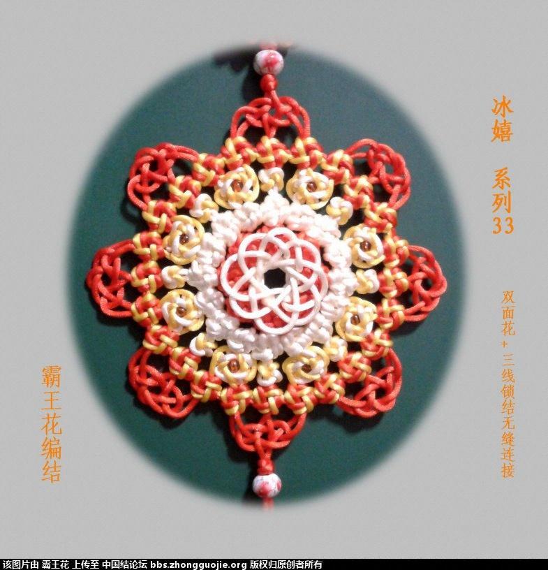 中国结论坛 36——40  作品展示 202528zcfnus5p2cvh5h3n