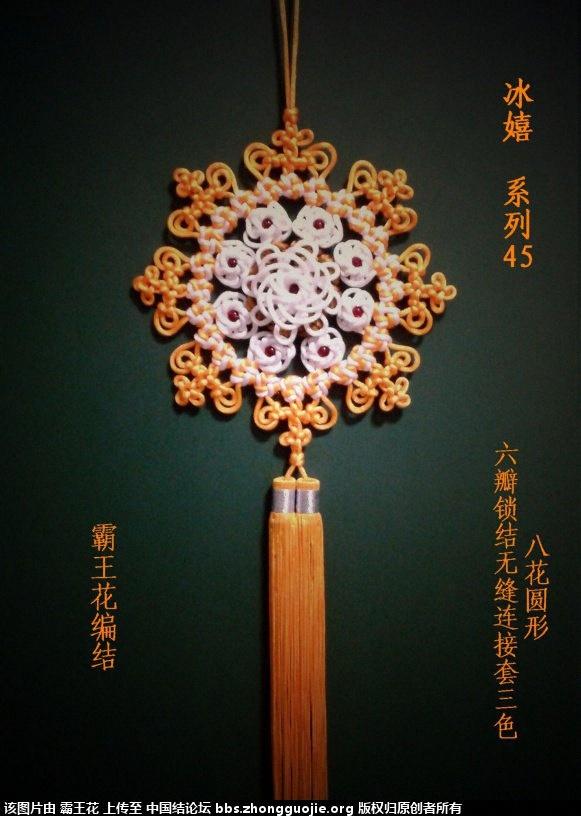 中国结论坛 36——40  作品展示 2025490oo1bfmbb1f2lxil