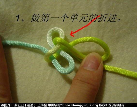 中国结论坛 双菱结2*2实物图例  丑丑徒手编结 0854578xzr4r7f7r02f0f8