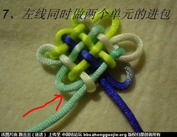 中国结论坛 双菱结2*2实物图例  丑丑徒手编结 085501vl87vxikfoxeo535